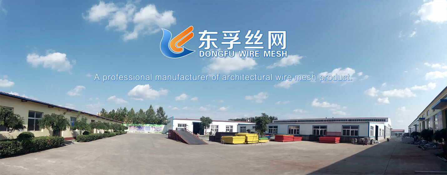 dongfu barbed wire razor wire factory